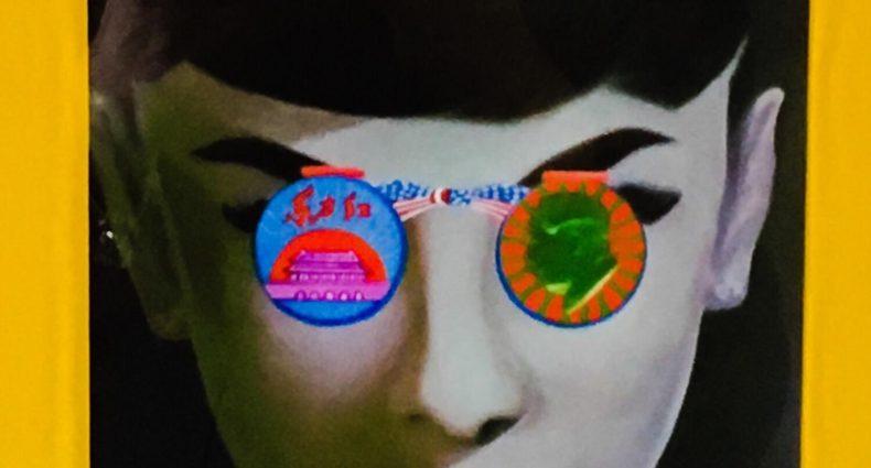 Trailblazer Audrey Hepburn