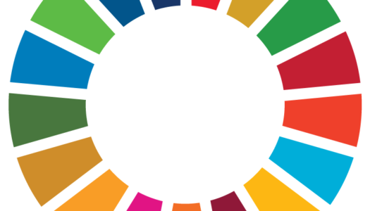 Curtain Up for UN Week and Social Good