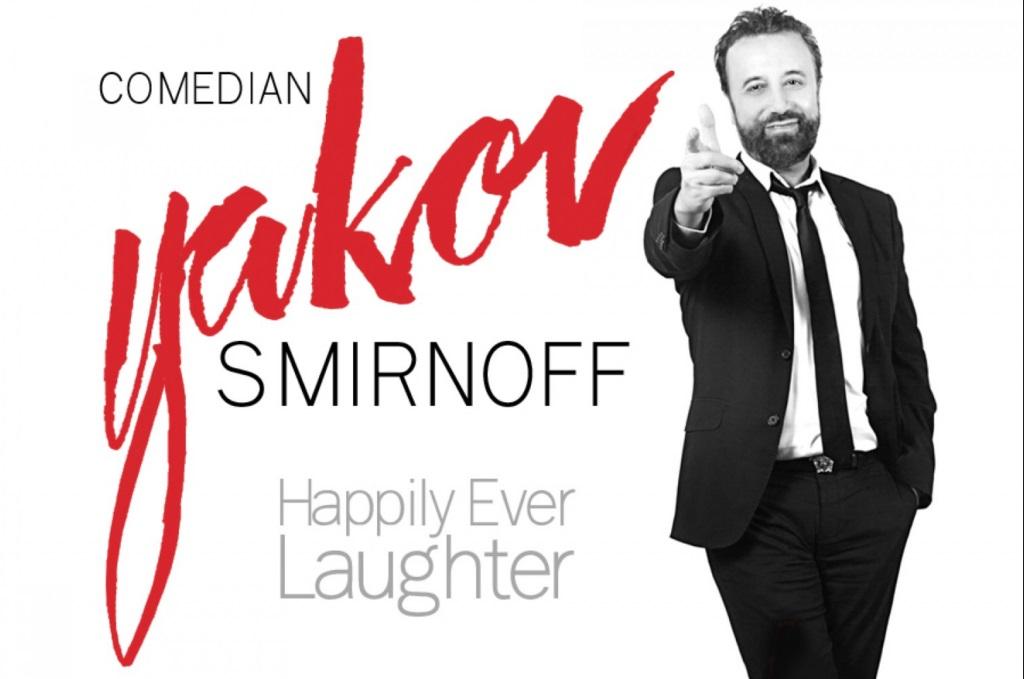 United he laughs Yakov Smirnoff